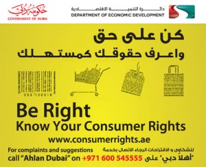 consumer-rights-dubai