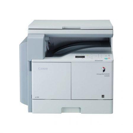 Canon imageRunner 2202 MonoChrome Laser Printer and Copier