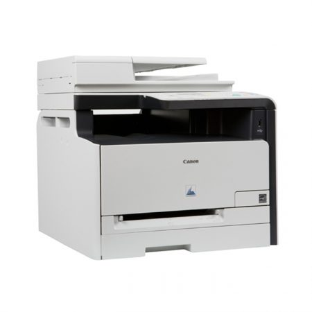 CANON Color imageCLASS MF8080Cw Color Laser Multifunction