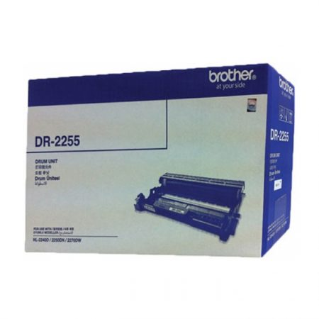 Brother DR 2255