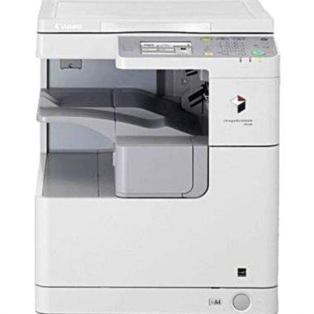 Canon imageRUNNER 2520 Office Black & White Printers