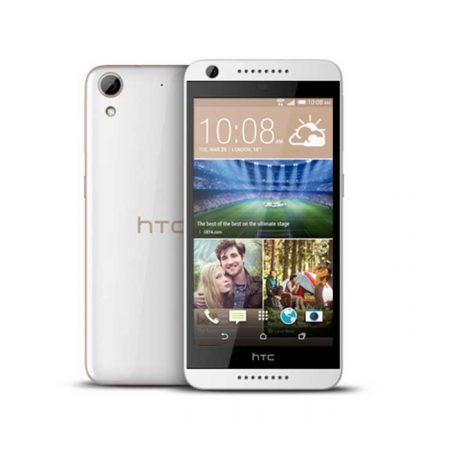 HTC Desire 626G+ Dual SIM White Birch