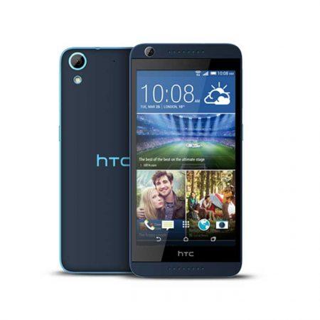 HTC Desire 626G+ Dual SIM Blue lagoon