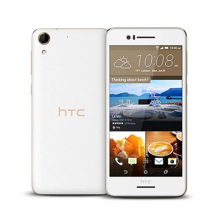 "HTC Desire 728 Dual Sim (16GB, 5.5"", 4G) Diamond white"